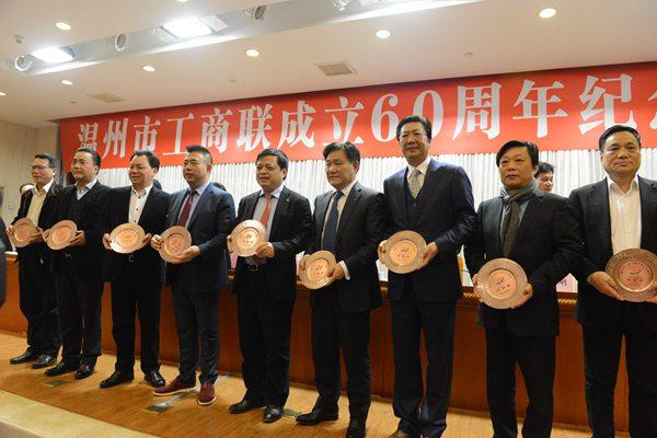 5 工商联60周年表彰十位功勋人物.JPG