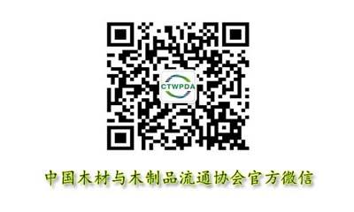大协会微信二维码网站后台版.jpg