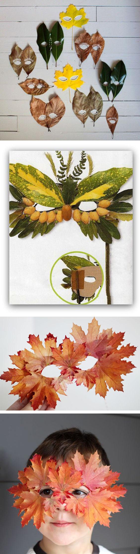 美工3-树叶面具 .jpg