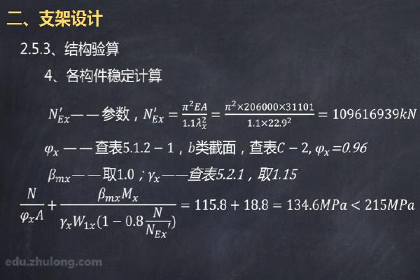 支架 图7.JPG