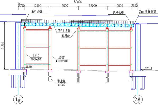 支架 图5.JPG