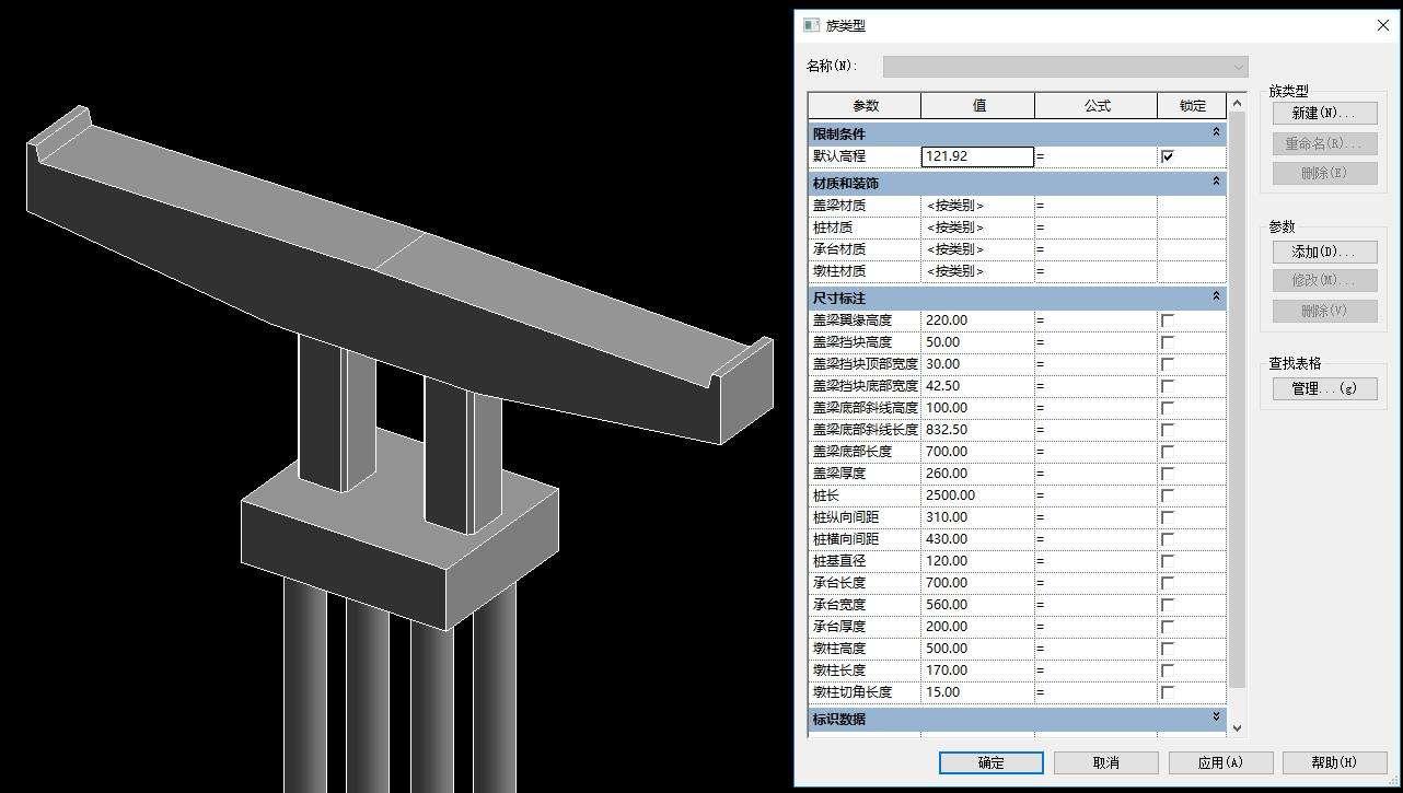 Revit工程软件机械化建模全过程实训参数专业v工程cad桥梁省道有哪些图片