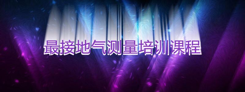T4副本.jpg