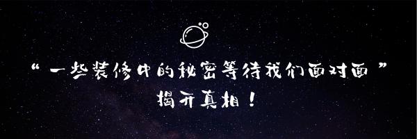 默认标题_热文链接_2019.03.29.png