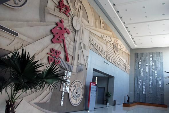 轻武器博物馆 (3)_看图王.jpg