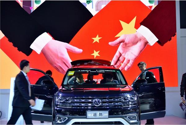 合作共享--让世界爱上中国制造(展车奖=).JPG