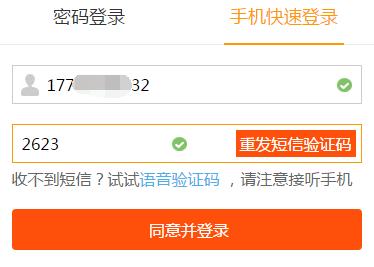 这是一张不记得密码 如何登录龙8国际官网网页版网?的配图
