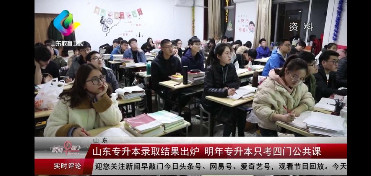 媒體報道|智博教育·專升本高分學員霸屏引關注