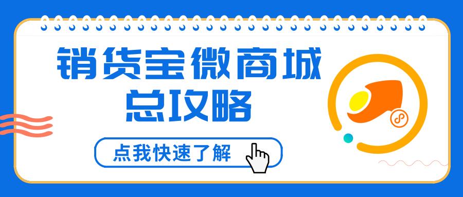 默认标题_公众号封面首图_2019.03.29 (1).png