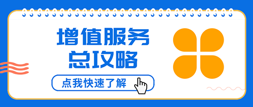副本_未命名_公众号封面首图_2019.03.29.png