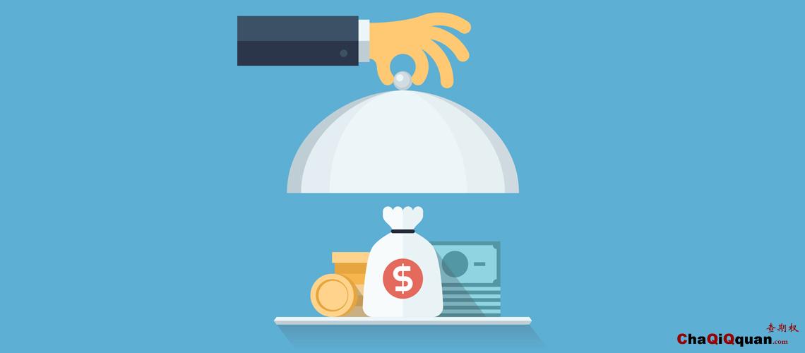 场外个股期权有哪些行权方法?做场外个股期权最关键的问题在于到期是否行权,以及如何行权?这关系到最终的场外个股期权利润。那么,场外个股期权有哪些行权方法?下面查期权简单介绍,希望对大家有所帮助。  场外个股期权的执行方法有以下三种方法: (1)现金行权 即个人向公司指定的证券商支付行权费用以及相应的税金和费用,证券商以行权价格为个人购买股票,个人持有股票,作为对公司的长期投资,并选择适当时机出售股票以获利。 (2)无现金行权 即个人不需以现金或支票来支付行权费用,证券商以出售部分股票获得的收益来支付行权费用