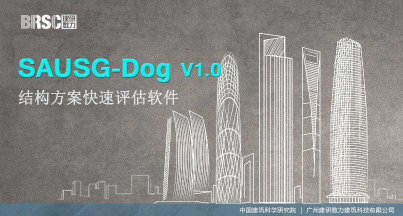 SAUSAGE-Dog圖.jpg