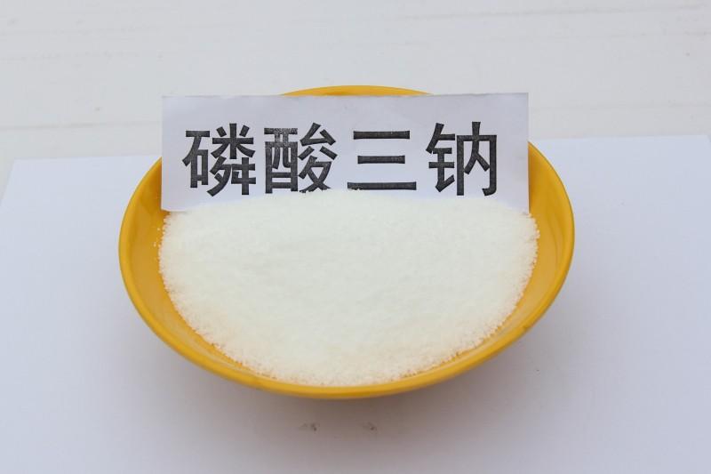 磷酸三钠.jpg