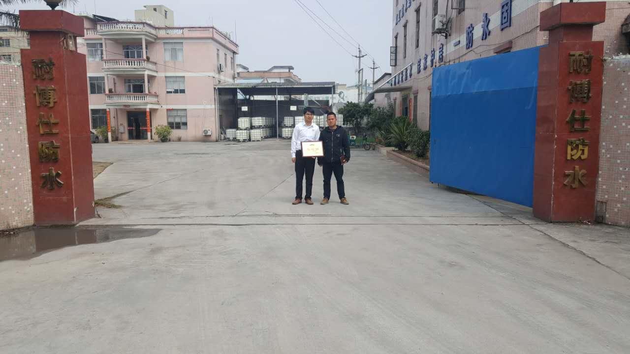 2广西柳州 鹿寨县  刘华峰.jpg