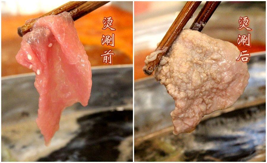 嫩牛肉对比.jpg