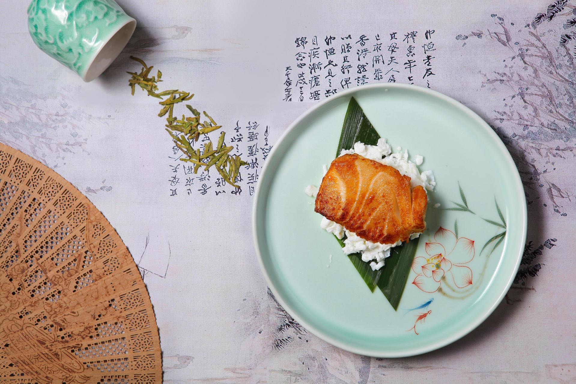 上海浦东香格里拉——茶香焗鳕鱼.jpg