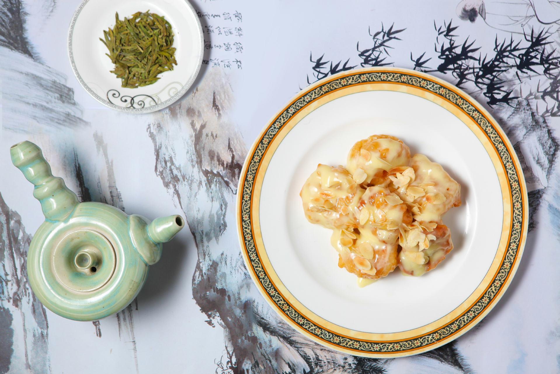 上海浦东香格里拉——绿茶芥末虾球.jpg