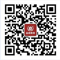 重庆品睿微信订阅二维码 - 小.png