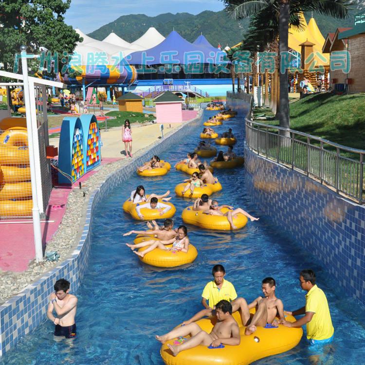 水上乐园设备-环流河