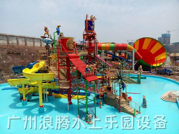 水上樂園設備-中型水寨
