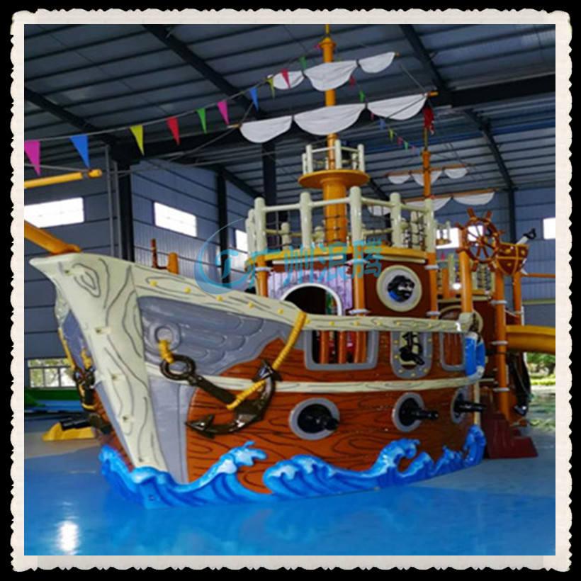 儿童水上游乐设备-海盗船