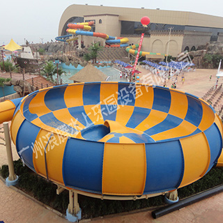 水上乐园设备-巨兽碗滑梯