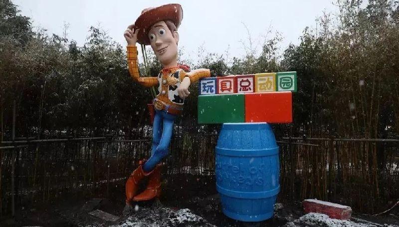 上海迪士尼玩具总动园.jpg