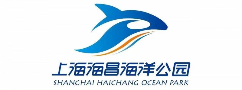 上海海昌海洋公园2.jpeg