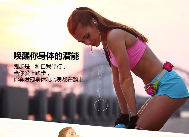图片来源于奥尼捷官网