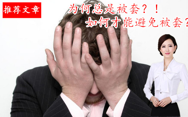 mp58009060_1454557517326_2_副本.jpg