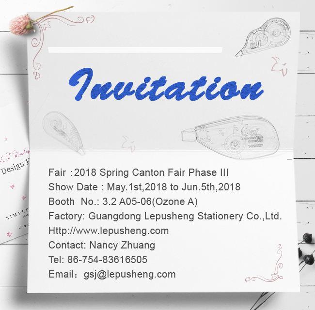 Invitation公告2018-3-27-3-2(1).jpg