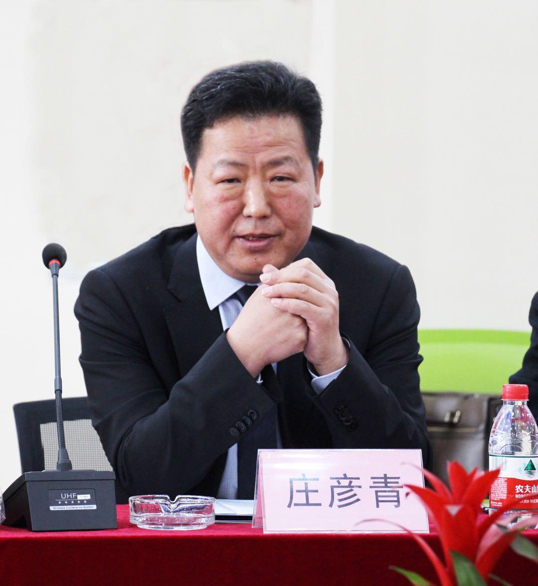 zhuang.jpg