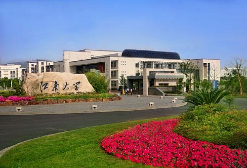 江南大学3.jpg