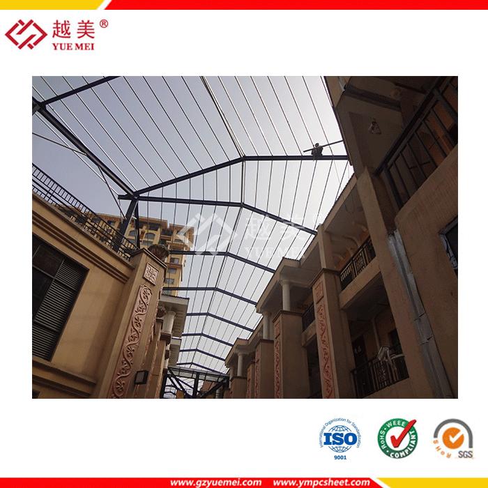 2015南阳和美商业街工程.png