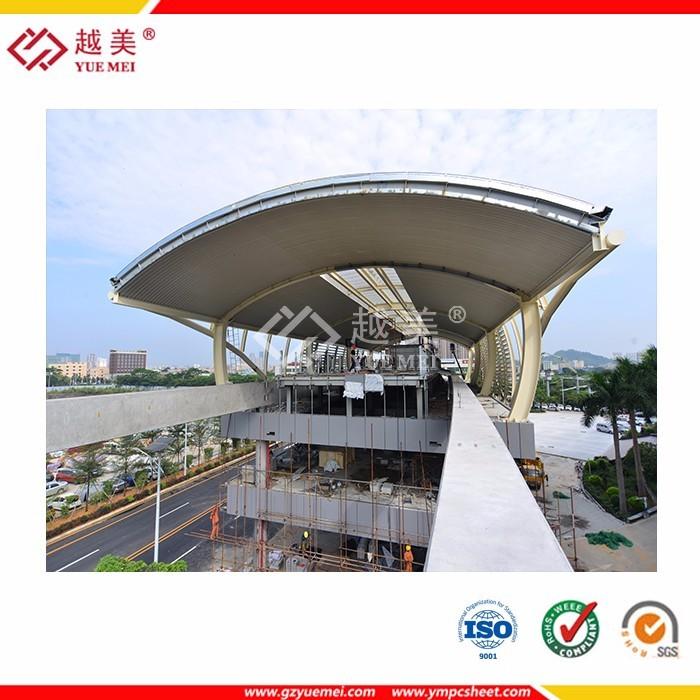 2016深圳比亚迪动车项目工程.jpg