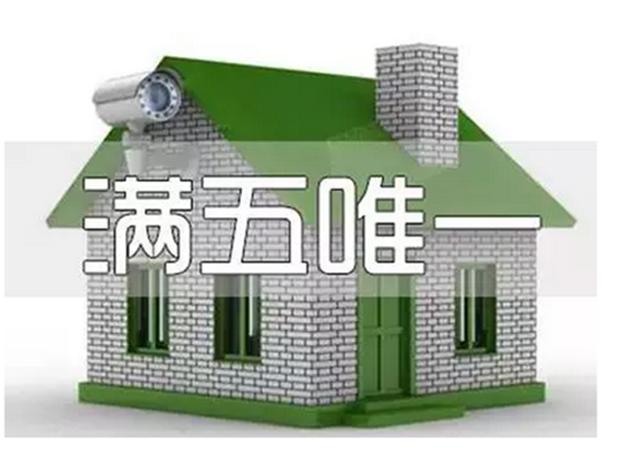 20161220151213_6944786_副本_副本.png
