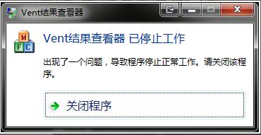通风9.PNG