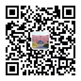 微信图片_20180129161718.jpg