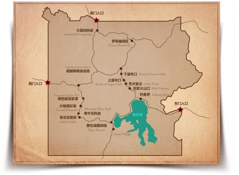 黃石-MAP.jpg