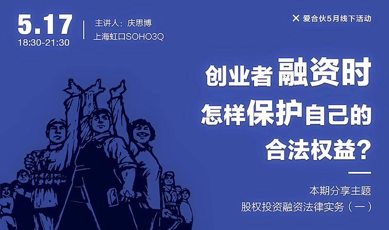 180517.活动行banner.png