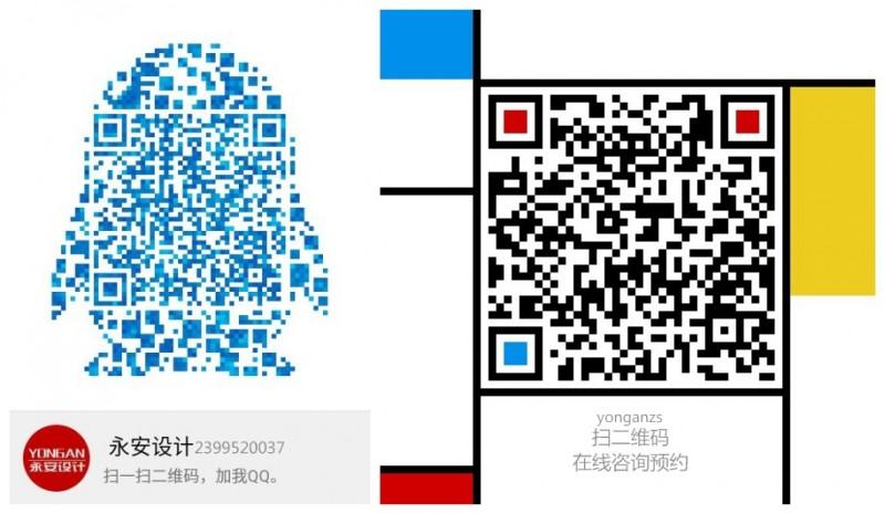 qq微信二维码_副本_看图王.jpg