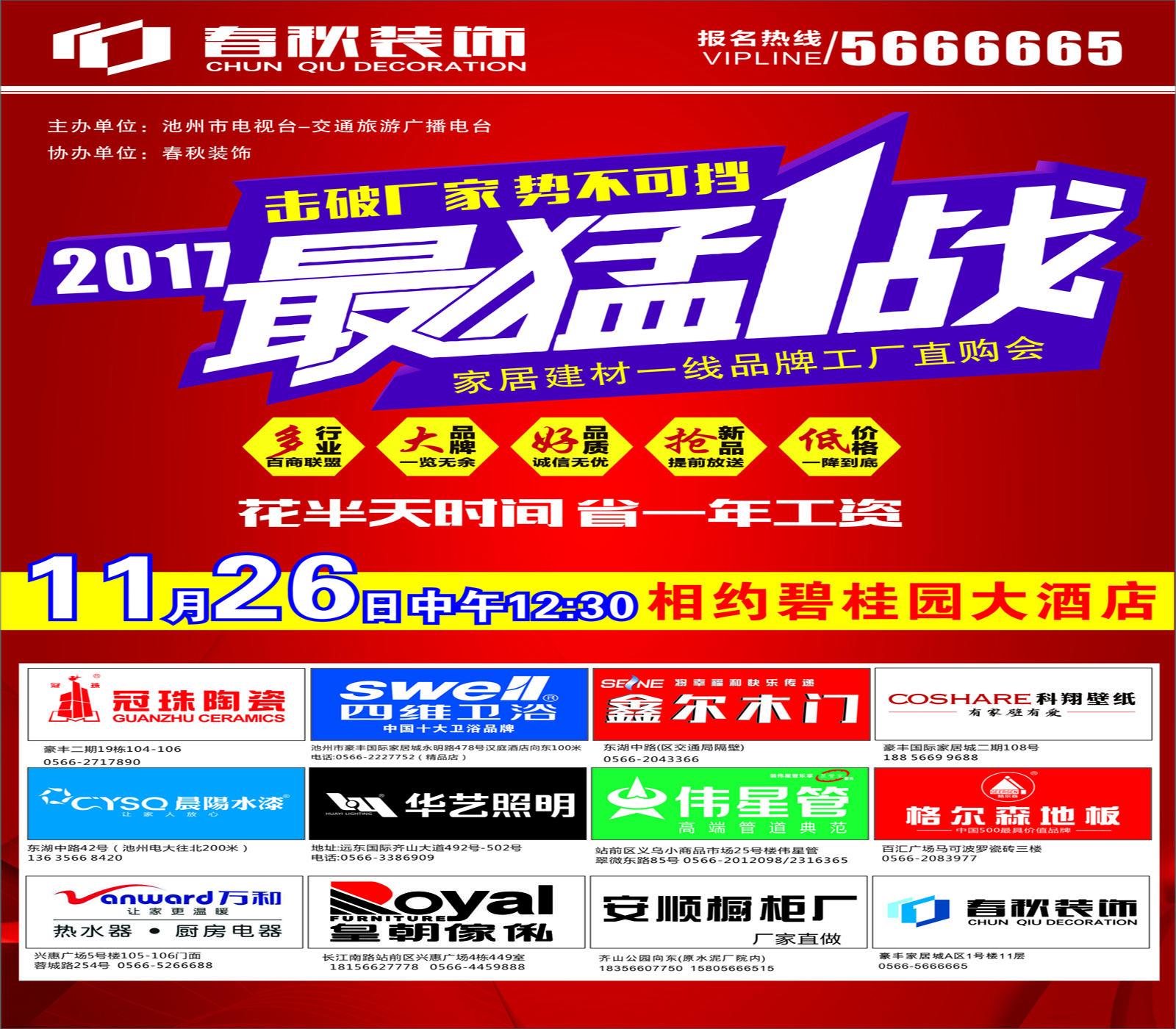 QQ图片20171111165433副本.jpg