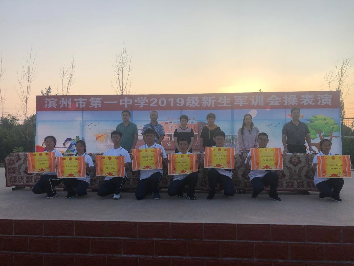 2019军训会操8.jpg