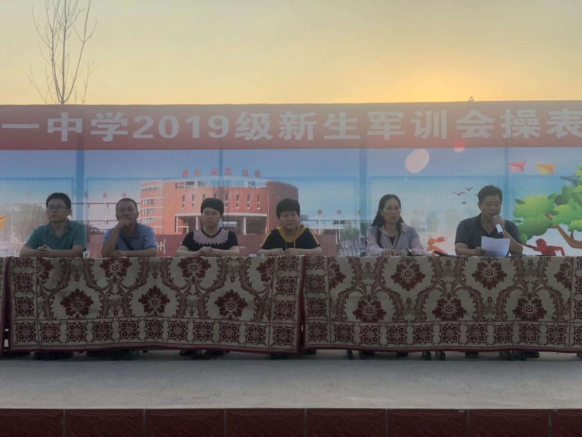 2019军训会操9.jpg