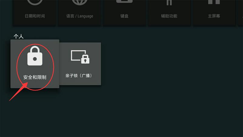 索尼2.jpg