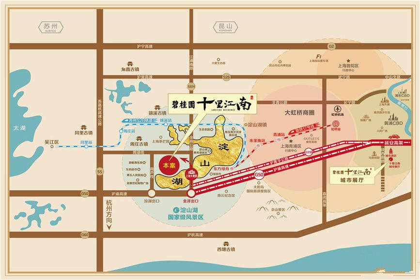 区域交通图.jpg