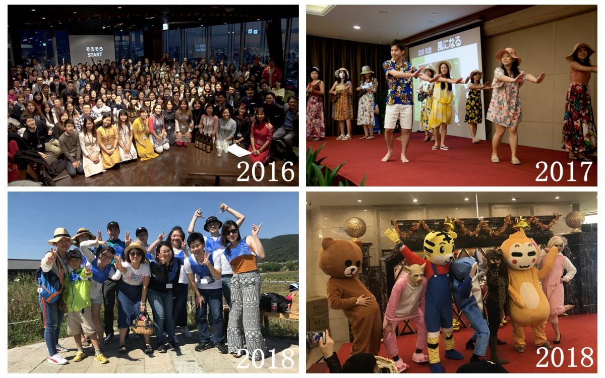 2016-2018.jpg