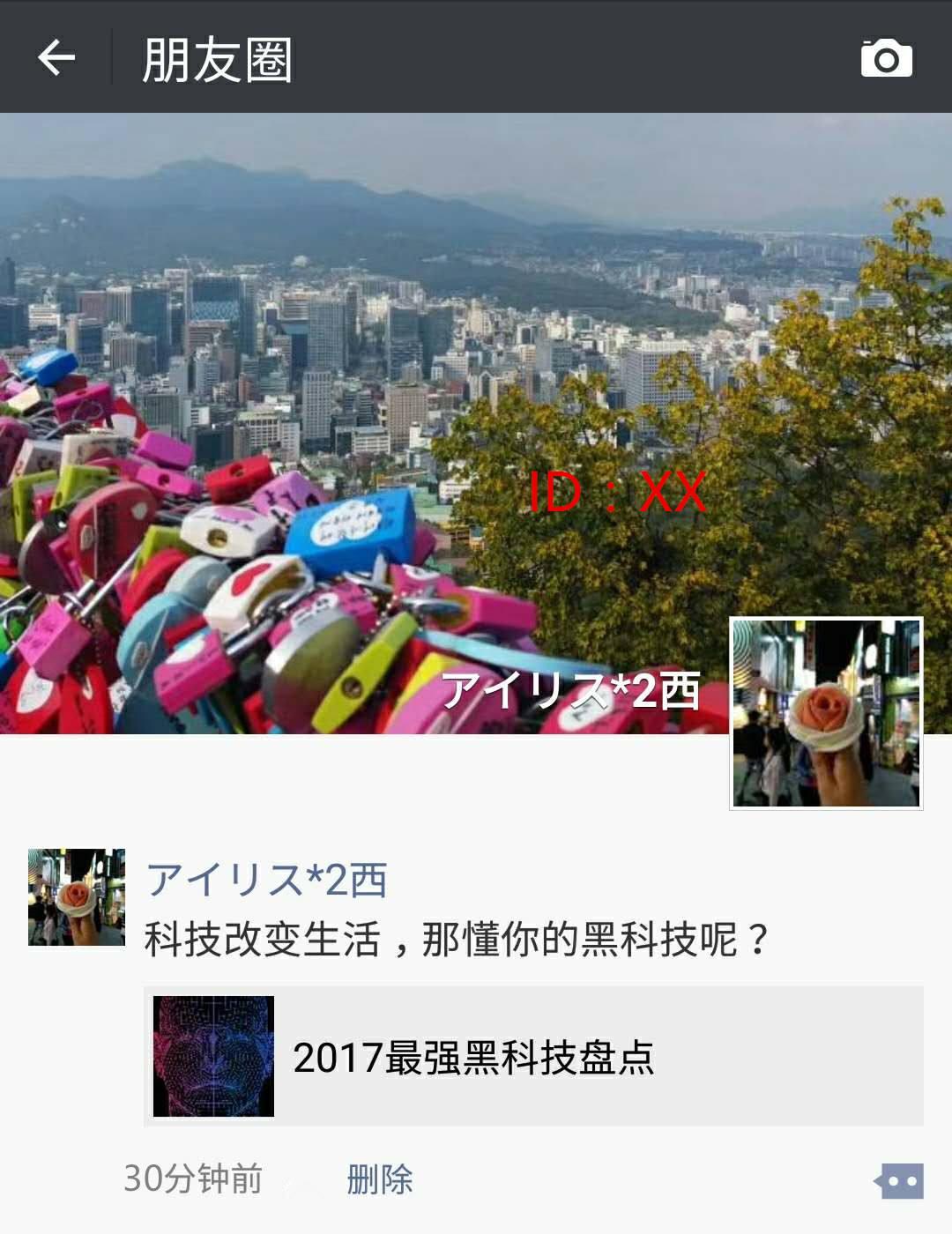 微信图片_20171226162652_副本.jpg