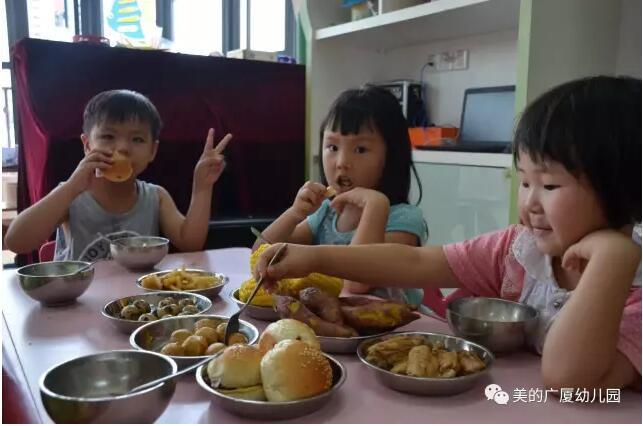 美味自助餐——美的广厦幼儿园六一节活动