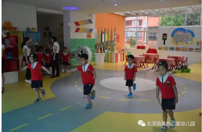 美的广厦幼儿园迎接2016学年北滘托幼园所工作考核